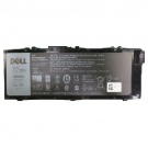 Батарея Dell Primary 6-cell 72Wh Precision 7510/7520/7710 (451-BBSB)