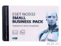 Антивирус ESET NOD32 Small Business Pack newsale for 5 user (NOD32-SBP-NS(CARD)-1-5) в XPS-PRO.RU