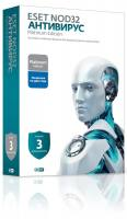 ESET NOD32 Антивирус Platinum Edition - лицензия на 2 года на 3ПК (NOD32-ENA-NS(BOX)-2-1) в XPS-PRO.RU