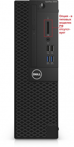 Компьютер Dell Optiplex 3050 SFF (3050-0382)