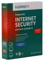 Антивирус Kaspersky Internet Security Multi-Device Russian Edition. 3-Device 1 year Base Box (KL1941RBCFS) в XPS-PRO.RU