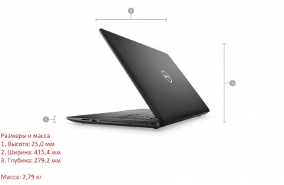 Ноутбук Dell Inspiron 3793 Black (3793-8214) в XPS-PRO.RU