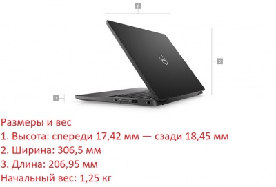 Ноутбук Dell Latitude 7300 Touch Carbon 4G-Edition (7300-2668) в XPS-PRO.RU