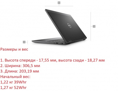 Ноутбук Dell Latitude 7310 Carbon (7310-5164) в XPS-PRO.RU