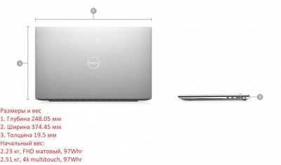 Ноутбук Dell XPS 17 9700 Touch (9700-6727-SE92H9) в XPS-PRO.RU