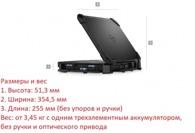 Ноутбук Dell Latitude 7424 Rugged Extreme Touch (7424-8089) в XPS-PRO.RU