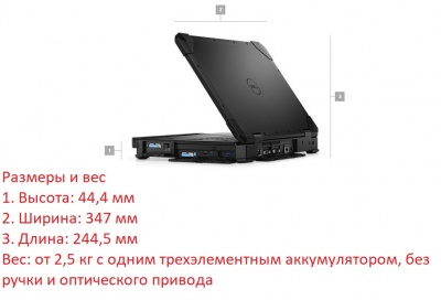 Ноутбук Dell Latitude 5424 Rugged (5424-8041) в XPS-PRO.RU